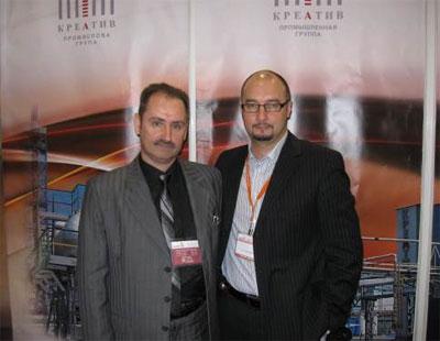 Международная выставка пищевых ингредиентов, добавок и пряностей Ingredients Russia-2010