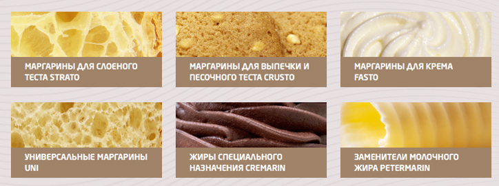 "Продукция НПО ""Маргарон"" в Краснодаре"